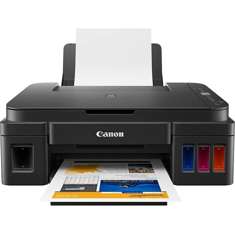 Tiskárna multifunkční Canon PIXMA G2411 (2313C025AA)