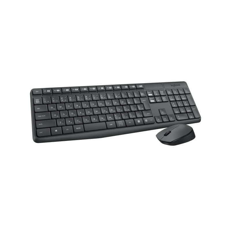 Klávesnice s myší Logitech Wireless Combo MK235, CZ (920-007933) šedá