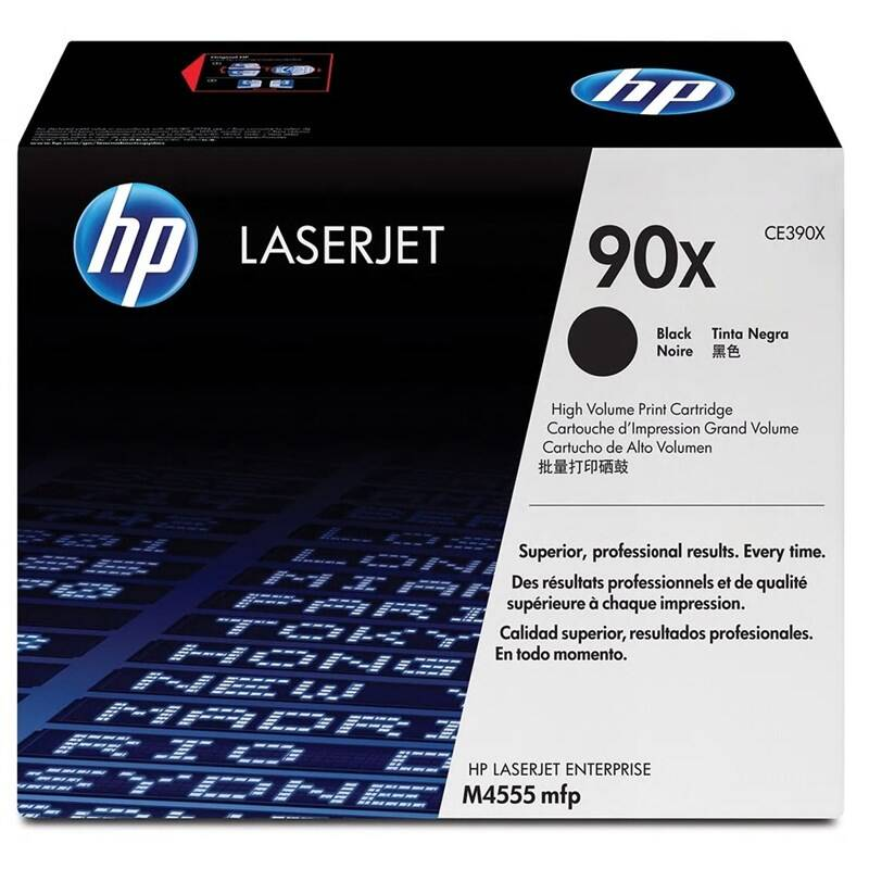 Toner HP 90X, 24000 stran (CE390X) čierny + Doprava zadarmo