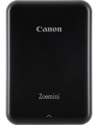 Canon Zoemini, černá/šedá