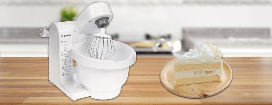 Kuchyňský robot Bosch MUM4406