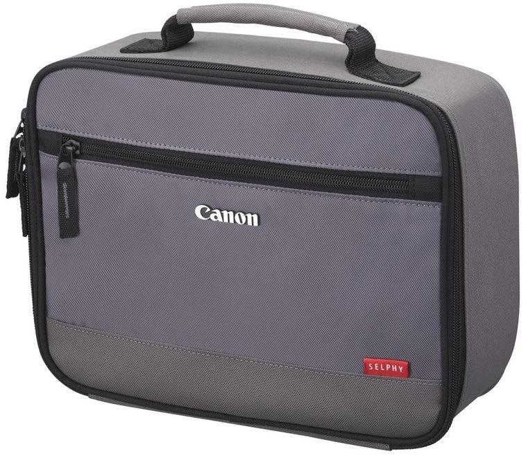 ochranné pouzdro Canon DCC-CP2