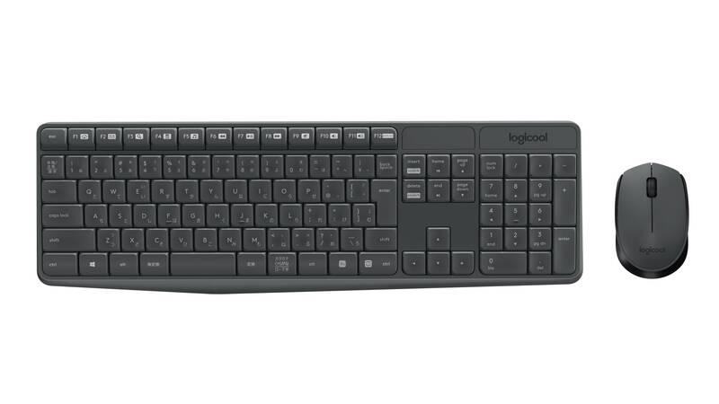 697f2257c ... Klávesnice s myší Logitech Wireless Combo MK235, CZ (920-007933) šedá ·  Vedlejší obrázek ...