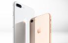 Jesenné novinky Apple sú tu! A je to paráda…