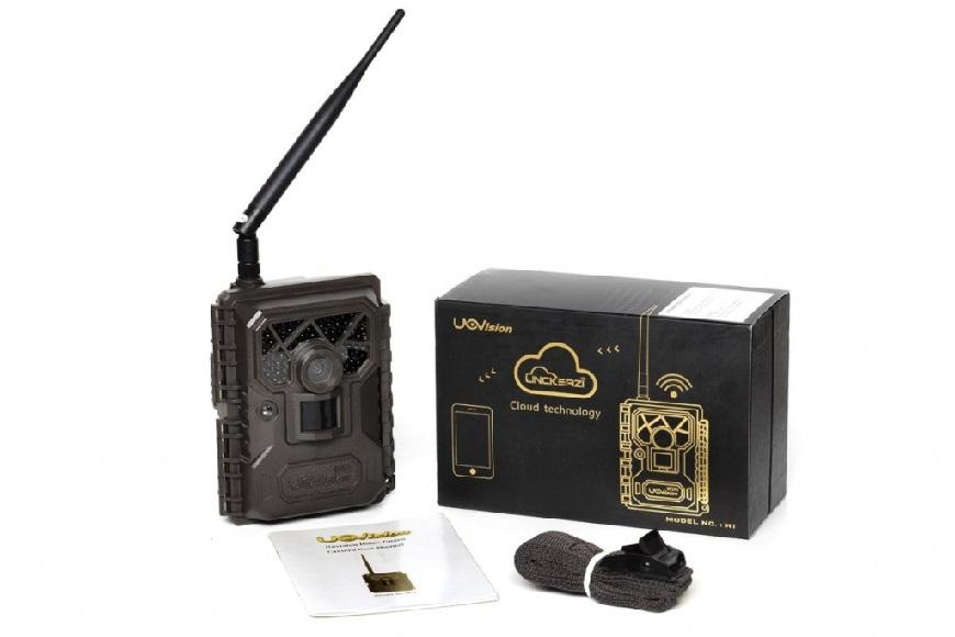 UOVision Home Guard W1