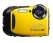 Outdoorové kompaktní fotoaparáty