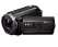 Pokročilé digitální videokamery