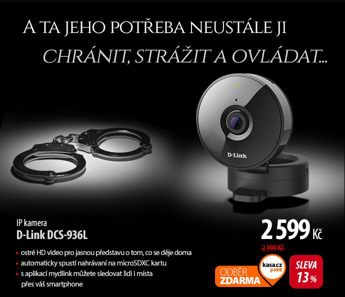 IP kamera D-Link DSC-936L